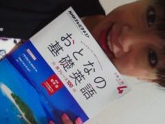 佐久間恵 公式ブログ/壇密さんも一緒だし♪ 画像2