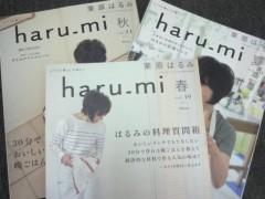 佐久間恵 公式ブログ/おさがり。 画像1