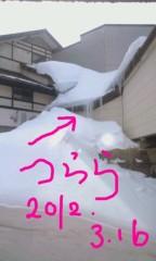 佐久間恵 公式ブログ/雪国 画像1