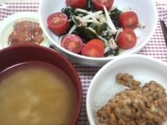 佐久間恵 公式ブログ/お昼ご飯。 画像1
