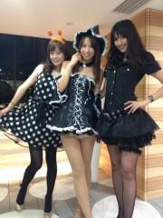 佐久間恵 公式ブログ/ハロウィンパーティー♪ 画像1