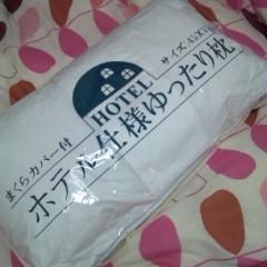 佐久間恵 公式ブログ/ホテル仕様の♪ 画像1