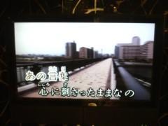 佐久間恵 公式ブログ/575 画像1