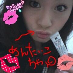 佐久間恵 公式ブログ/タコ?明太子? 画像1