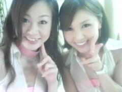 佐久間恵 公式ブログ/今日は向ヶ丘遊園で♪ 画像1