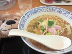 佐久間恵 公式ブログ/イライラージダンダー 画像1