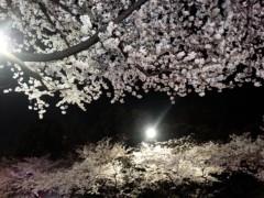佐久間恵 公式ブログ/日本に生まれて良かった♪ 画像1
