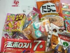 佐久間恵 公式ブログ/ゆうまクン。 画像2