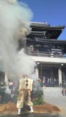 佐久間恵 公式ブログ/護摩焚き。 画像3