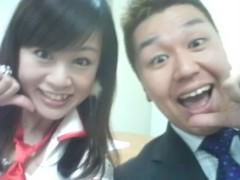 佐久間恵 公式ブログ/色気づいちゃって… 画像1