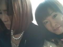 佐久間恵 公式ブログ/あったりー♪ 画像1