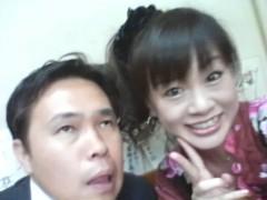 佐久間恵 公式ブログ/ラブラブ? 画像1