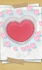 佐久間恵 公式ブログ/heart♪ 画像1