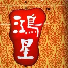 佐久間恵 公式ブログ/香港 その� 画像1