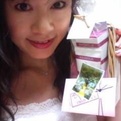 佐久間恵 公式ブログ/LOVEりーん♪ 画像1