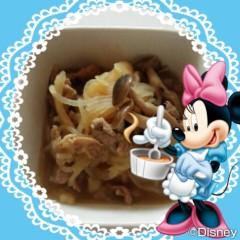 佐久間恵 公式ブログ/お昼ごはん♪ 画像2