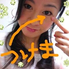 佐久間恵 公式ブログ/ナチュラル過ぎかな。。 画像1