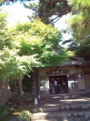 佐久間恵 公式ブログ/この夏、最後の… 画像1