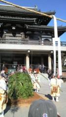 佐久間恵 公式ブログ/護摩焚き。 画像1