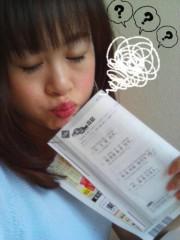 佐久間恵 公式ブログ/中国語。 画像2