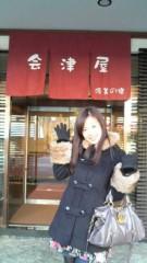 佐久間恵 公式ブログ/源美の宿会津屋。 画像1