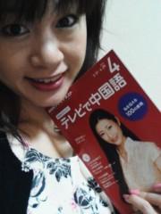 佐久間恵 公式ブログ/壇密さんも一緒だし♪ 画像1