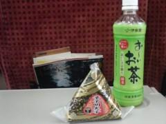 佐久間恵 公式ブログ/つばさ。 画像2