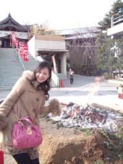 佐久間恵 公式ブログ/2月3日 節分♪ 画像2