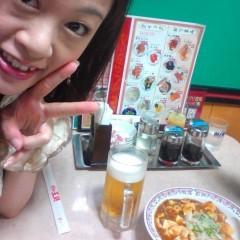 佐久間恵 公式ブログ/祝☆デビュー 画像3