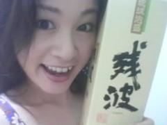 佐久間恵 公式ブログ/沖縄土産。 画像1