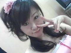 佐久間恵 公式ブログ/大変だぁー 画像1