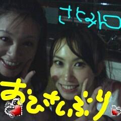 佐久間恵 公式ブログ/素敵女子。 画像1