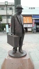 佐久間恵 公式ブログ/遠くまで来たもんだ。 画像1
