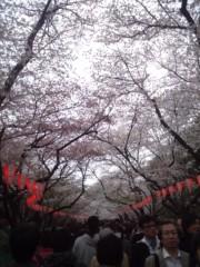佐久間恵 公式ブログ/SAKURA 画像2