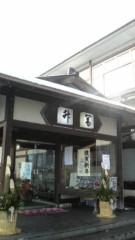 佐久間恵 公式ブログ/うなぎさん。 画像1