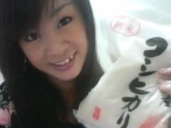 佐久間恵 公式ブログ/いただきもので♪ 画像3