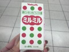 佐久間恵 公式ブログ/懐かしい味♪ 画像1