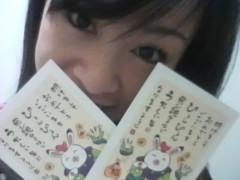 佐久間恵 公式ブログ/夜な夜な♪ 画像1