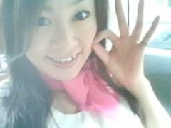 佐久間恵 公式ブログ/チャリティーキャンペーン� 画像1