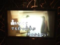 佐久間恵 公式ブログ/575 画像2
