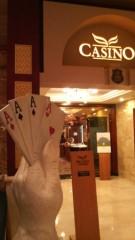 佐久間恵 公式ブログ/カジノ♪カジノ♪ 画像1