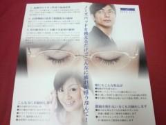 佐久間恵 公式ブログ/眼鏡の私と普段の私♪ 画像1