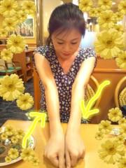 佐久間恵 公式ブログ/久々に挑戦したものの。。 画像1