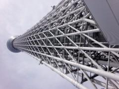 佐久間恵 公式ブログ/佐久間さんぽ♪ 画像2