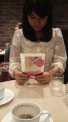 佐久間恵 公式ブログ/ゆーチャンと♪ 画像1