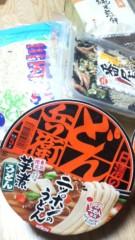 佐久間恵 公式ブログ/みんなへのお土産は… 画像1