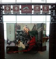 佐久間恵 公式ブログ/ペナン島 ただひたすら日本へ向かって移動した最終日。 画像1
