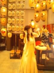 佐久間恵 公式ブログ/ただいま〜♪ 画像3