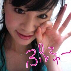 佐久間恵 公式ブログ/ぷにゅー 画像1