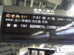佐久間恵 公式ブログ/あっという間の夏休み… 画像1